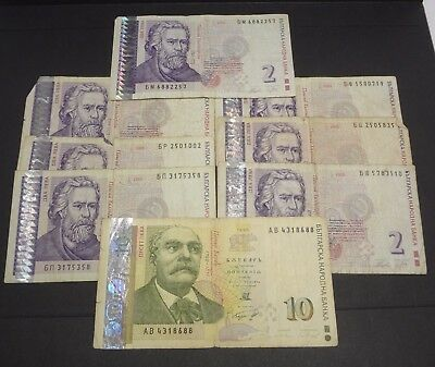 -Auction- Bulgaria 10 And 2 Leva 1999 2005 Lot Of 8 Banknotes