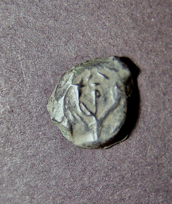 Ancient Coin of Judaea, Widow's Mite, Maccabeeans, Aramaic, Cornucopiae, c100 BC