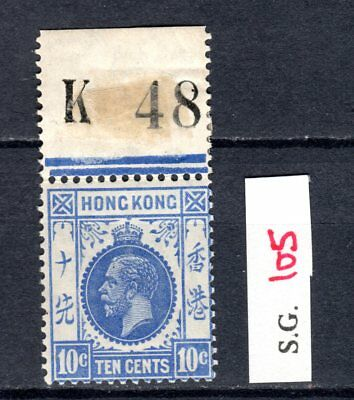 HONG KONG CHINA 1912  KGV 10c SG#105 IN PLATE MNH STAMPS UNMOUNTED MINT