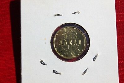 1993 Macao 10 avos, Bat, animal wildlife coin #19