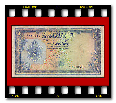 """NATIONAL BANK OF LIBYA L. 26.04.1955 """"Arms"""" Issue ONE LIBYAN POUND P-20"""