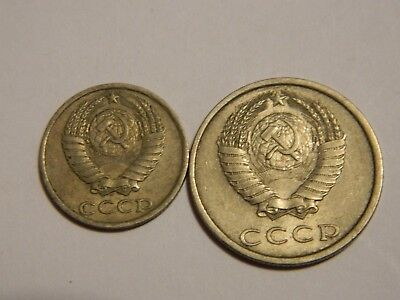 Soviet Union Communist Russia Coins Lot Hammer and Sickle Cold War Collection