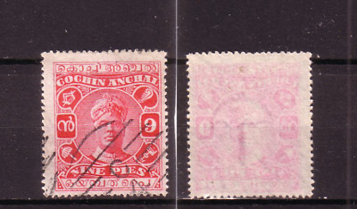 British India Cochin Anghal King classic stamp 1940 NINE PIES