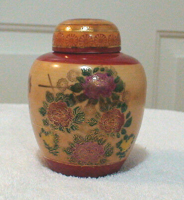 "Vintage 5"" Handpainted Ginger Jar - Made in Japan"