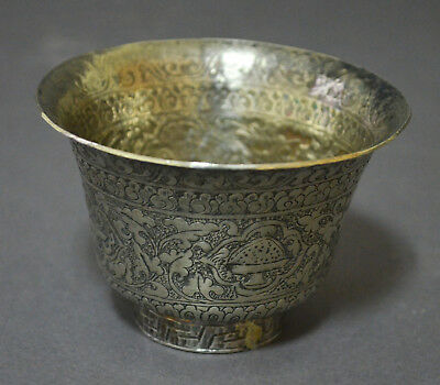 Antique Collectible Attractive Chinese Tibethan Silver Buddhist Ritual Bowl