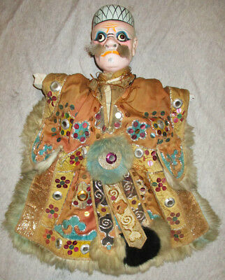 Antique Hand Painted CHINESE PUPPET Horsehair Queue Sequin Mirror Textiles Furs