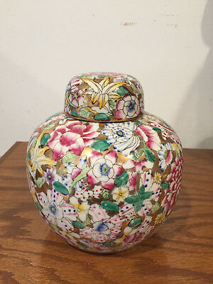 mid century chinese lidded jar, urn famille rose, excellent condition.