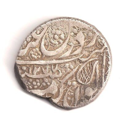 Afghanistan Two Leaves 1 Rupee Km:#497.2 Ah1277 = 1860Ad About Ex.fine