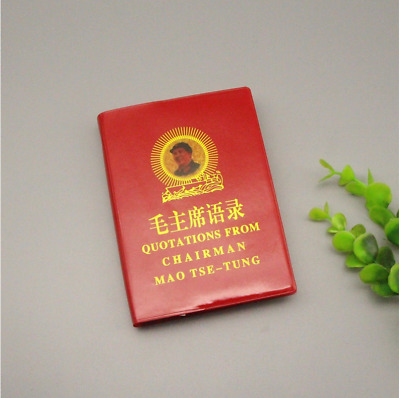 Quotations from Chariman Mao Tse-Tung Chairman Mao's Little Red Book English