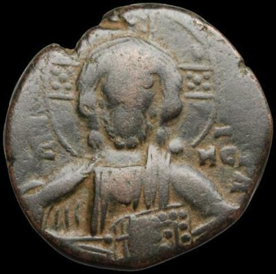 Anonymous AE Follis, Class A, Jesus Christ King of Kings, 27mm, 7.97g