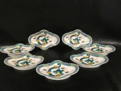 "Set Of 7 Chinese Hand Painted China Quilong Dragon Relish Dishes 7.75"" x 5"""