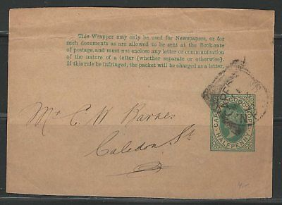 Cape of Good Hope Queen Victoria Wrapper Cape Town 1896 front only