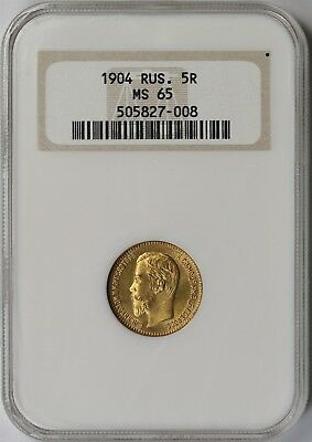 1904 Russia 5R NGC/Old Holder MS 65 Gold 5 Roubles