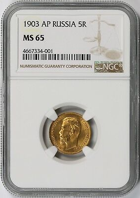 1903 AP Russia Gold 5R 5 Roubles MS 65 NGC