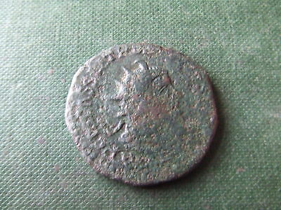 Postumus..  259 -268. Bronze Double Sestertius.  Very  Rare. Nice Condition.