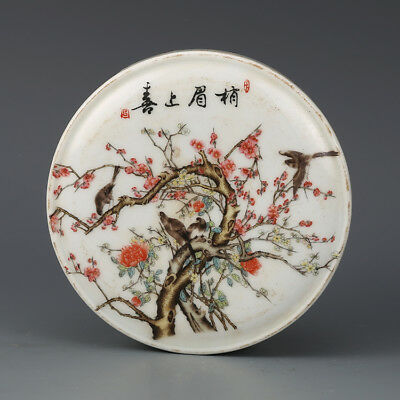 Chinese Old Marked Famille Rose Magpie Plum Blossom Pattern Porcelain Inkpad Box