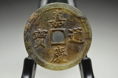 Exquisite China skillfully carving Collectible*嘉广寳通*Safe jade buckle  R06