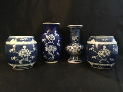 Vintage Chinese Blue And White Prunus Vases Ginger Jars Double Circle