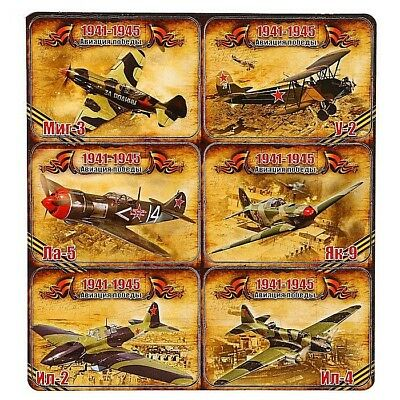 WW2 Red Army Model Aircraft Collection Wood Magnet Frame New DIY Hobby Set 6in1