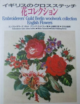 Embroiderers' Guild Berlin Woolwork Collection English Flowers, Mikiko Yamanashi