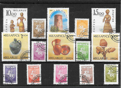 Belarus S135 Coll Of Cancelled Stamps
