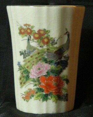 Vintage Crackle Cup w/ Gold Floral Design & Exotic Pheasants Made in Japan