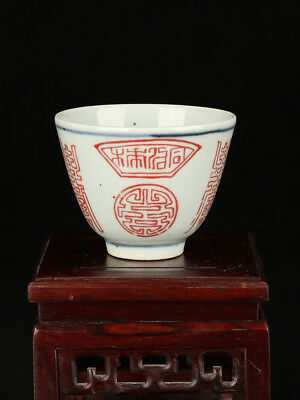 Chinese Old Underglaze Blue And Red Longevity Hapiness Pattern Porcelain Tea Cup