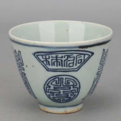 Chinese Old Blue And White Longevity Hapiness Pattern Porcelain Tea Cup
