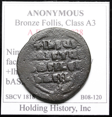 Anonymous AE Christ Follis, Class A3, Jesus Christ, King of Kings