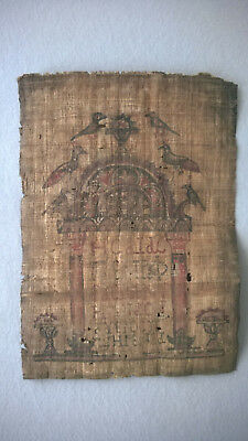 Interesting old coptic papyrus sheet Dimensions about 20 x 14,5 cm