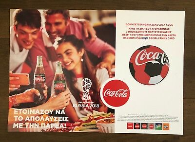 Coca Cola Fifa World Cup Russia Poster from Cyprus AlfaMega Supermarket