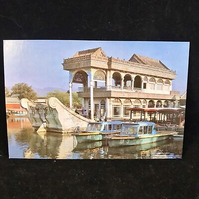 Vintage 80' Post Card Marble Boat China Travel & Tourism Press