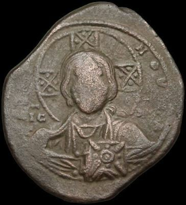 Anonymous AE Follis, Class A, Jesus Christ King of Kings, 29mm, 11.41g
