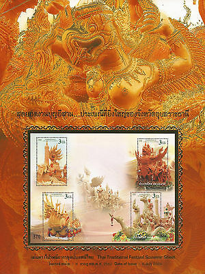 4 Pcs 2009 Asian Religious ceremony tradition serpent postage stamps 30x48 mm