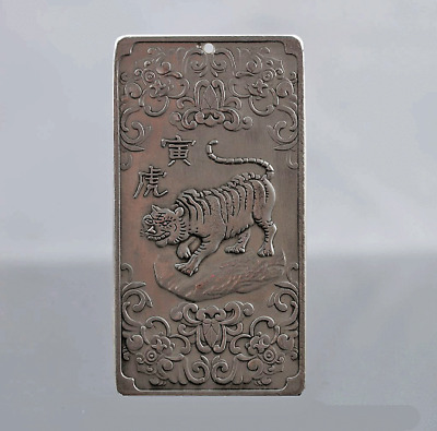 Chinese Collection Tibet Silver Handwork Carved Chinese Zodiac Tiger Pendant