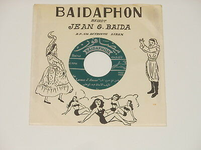 "Mohamed Abdel Wahab - 7"" Single - Larmes d' Amour - Baidaphon 99037 / 99050"