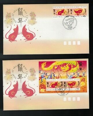1996 Christmas Island  Year of The Rat FDC x 2   Pair & Mini Sheet