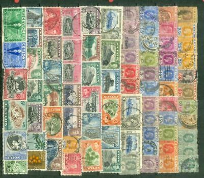 Ceylon Mixed Lot of 76 used stamp Lot#5363   gtc