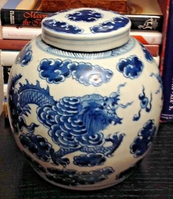 XMAS PRICE $200 - Antique Blue White Chinese Lidded Ginger Jar w Dragons