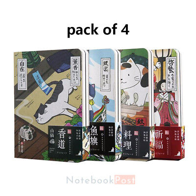 4pcs Pack Pocket Journal Hardcover A6, Cute Japanese Style Notebook, 224 Pages