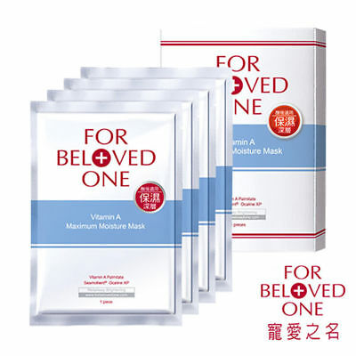 [FOR BELOVED ONE] Vitamin A Maximum Moisture HYDRATING Facial Mask 4pcs/1box NEW