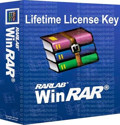 WinRar 5.61 LATEST UNLIMITED PC LICENSE KEY with Your Name DIGITAL FAST DELIVERY