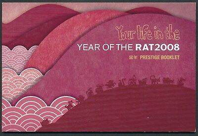 2008 Christmas Island Year Of The Rat Prestige Booklet