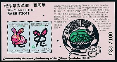 2011 Christmas Island Year Of Rabbit M/s Opt Chinese Revolution In Gold 033/100