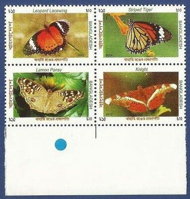 Bangladesh Mnh 2012 Butterfly Butterflies Indonesia World Stamp Exhibition