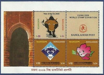 Bangladesh Mnh 2009 Ms Year Of The Ox China World Stamp Exhibition