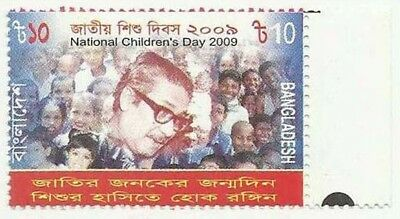 Bangladesh 2009 Mnh S.g 958 National Children´s Day, Child, Children, Childhood