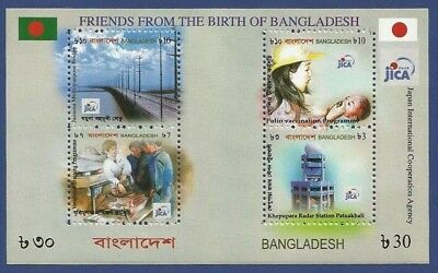 Bangladesh Mnh 2009 Ss Friends From The Birth Of Bangladesh Jica Japan