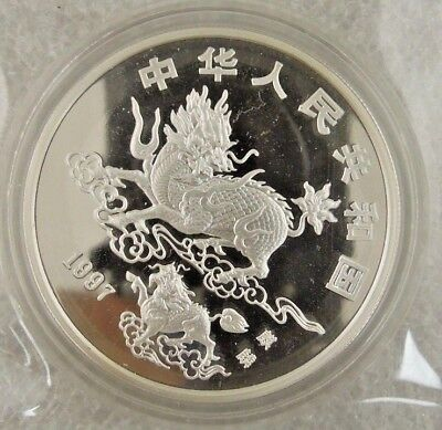 China 1997 (10 Yuan) Unicorn Silver Proof Coin (Sealed)