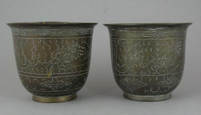 Small Pair Antique 20C Chinese Brass Dragon & Bird Planters Xuande Mark 11.5cm